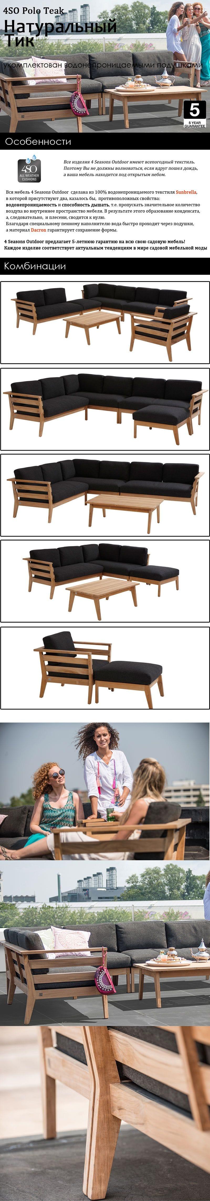 polo-lounge